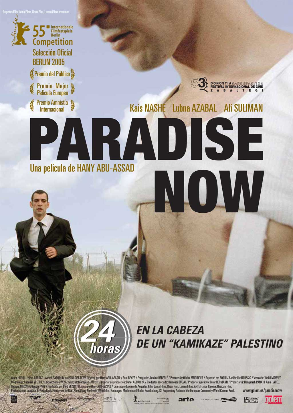 1323634477 Hany Abu Assad   Paradise Now (2005)