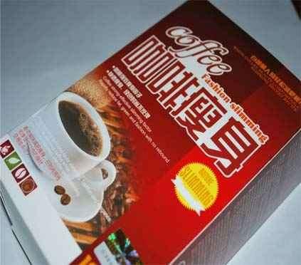 Zayıflatan Kahve (Slimmer Coffee)