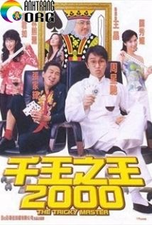 Vua-BE1BB8Bp-2000-The-Tricky-Master-1999